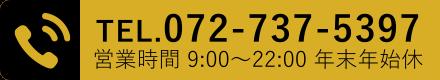 TEL.072-737-5397